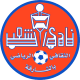 Аль-Шааб